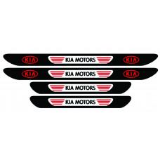 Set stickere praguri Kia Motors, multicolor, decorativ