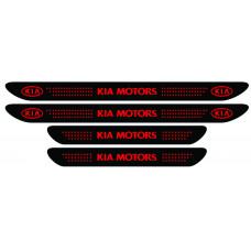 Set stickere praguri Kia Motors, negru - rosu, sticker decorativ